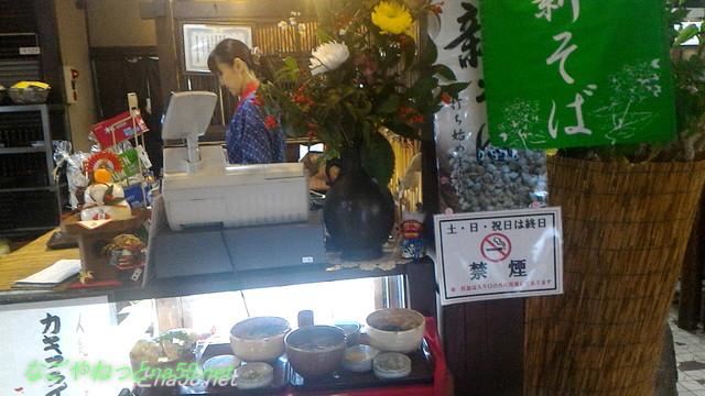 「三ッ角屋」愛知県あま市七宝町入ってすぐのお会計お土産展示