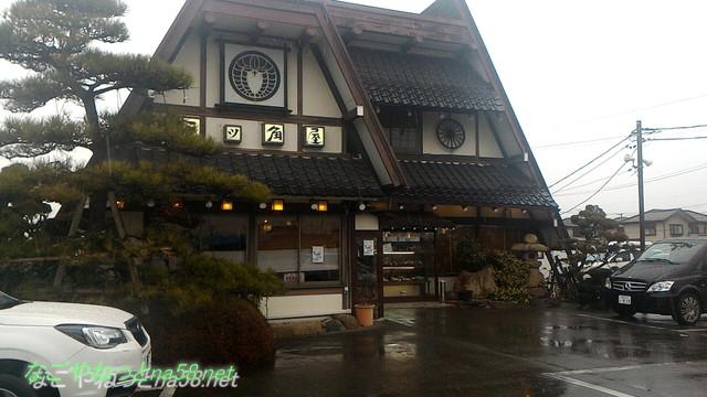 「三ッ角屋」愛知県あま市七宝町お店の外観と駐車場