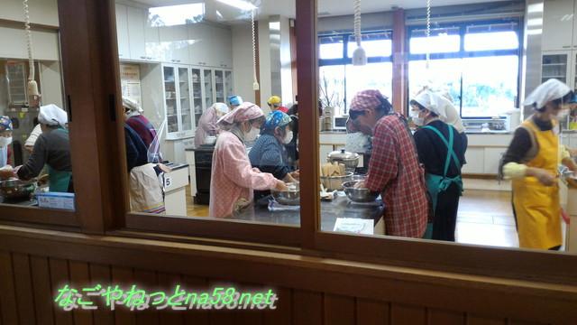佐布里池の梅林(愛知県知多市)の施設内の料理教室