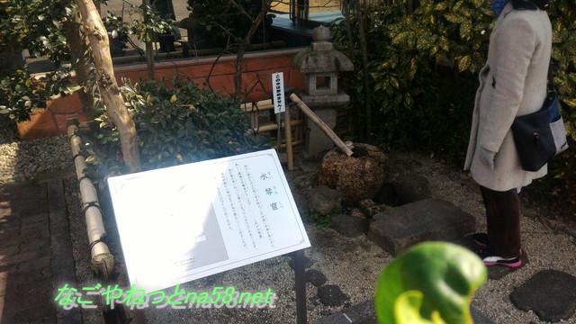 愛知県知多市水の生活館の水琴窟