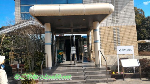 愛知県知多市水の生活館の展示入り口付近