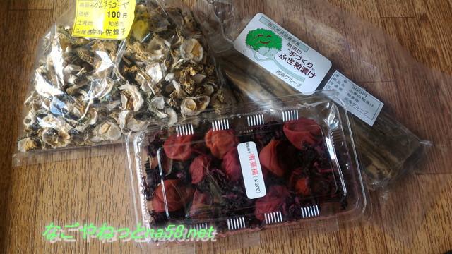 佐布里池の梅林(愛知県知多市)梅まつりでお土産