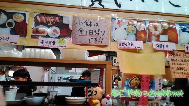 愛知県南知多豊浜の「魚ひろば」の市場食堂の店内厨房方向