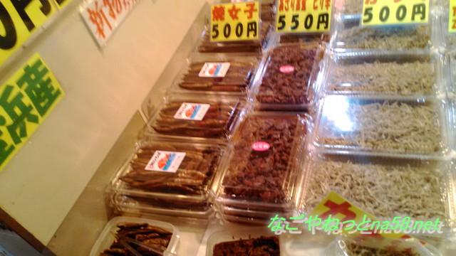 愛知県南知多豊浜「魚ひろば」加工品のお魚のお土産豊富