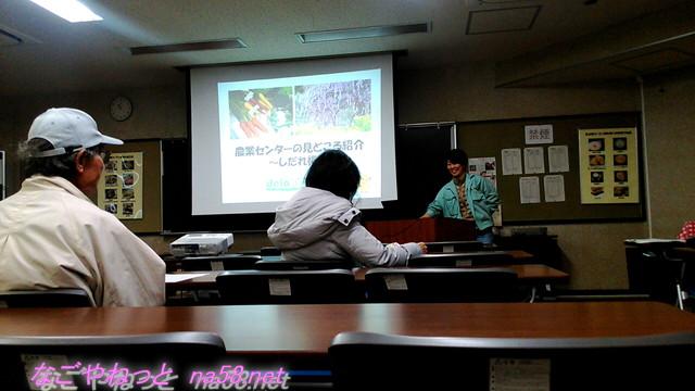 名古屋市農業センター梅まつりで係員さんから説明を聞く