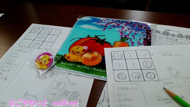名古屋市農業センターでらファームのしだれ梅まつりでビンゴでなごっぴーのハンカチ