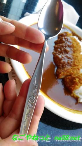 岐阜城金華山の展望レストランでカツカレーのスプーンがレトロ