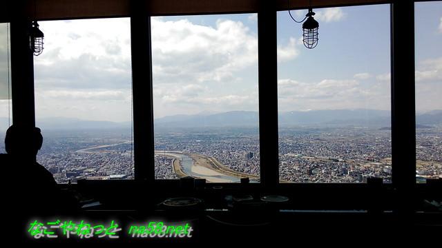 岐阜城金華山の展望レストランでの景色