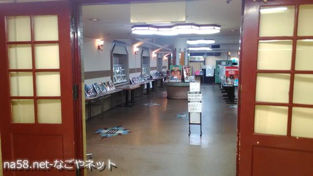 「名古屋市、公会堂とロックコンサートの半世紀」パネル展会場