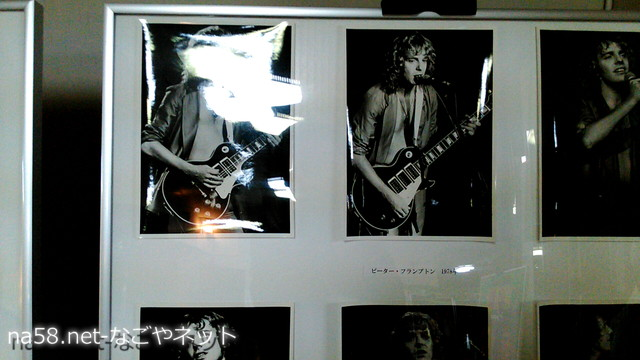「名古屋市、公会堂とロックコンサートの半世紀」パネル展会場・ピーター・フランプトン