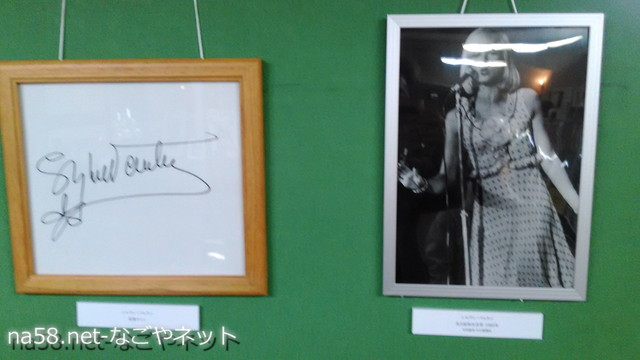 「名古屋市、公会堂とロックコンサートの半世紀」パネル展会場・シルビー・バルタン