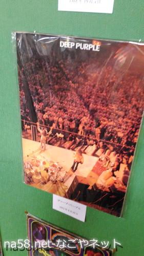 「名古屋市、公会堂とロックコンサートの半世紀」パネル展会場・ディープ・パープル