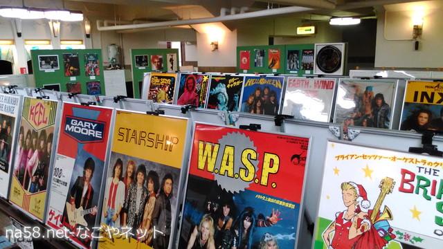 「名古屋市、公会堂とロックコンサートの半世紀」パネル展会場コンサートポスターの数々