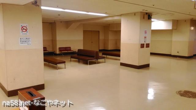 名古屋市公会堂地下食堂前のロビー