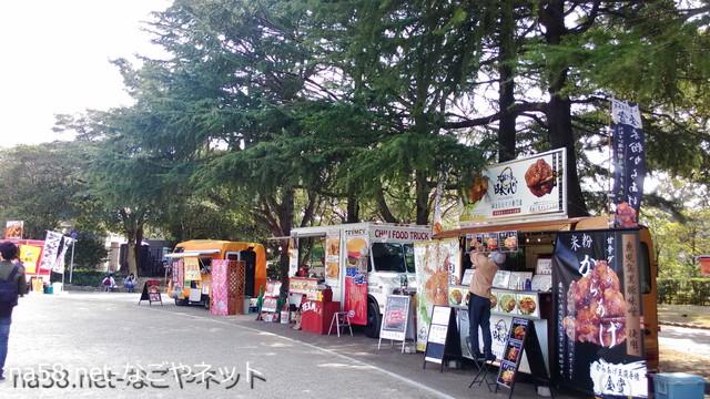 鶴舞公園花見キッチンカー