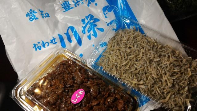 愛知県南知多豊浜「魚ひろば」川栄さんでお土産購入