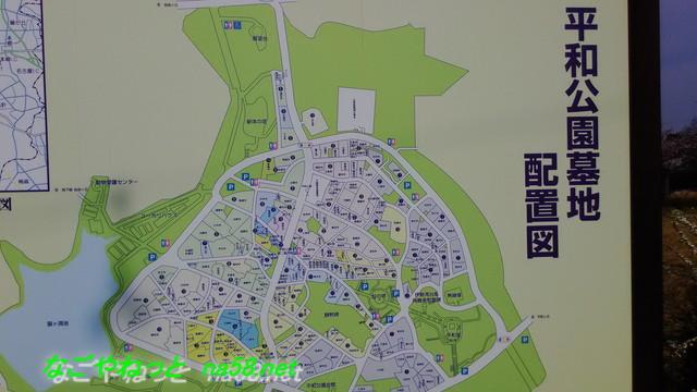 名古屋市平和公園案内図