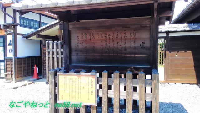 浜松市「気賀関所」幕府からのお達し命令関所の任務