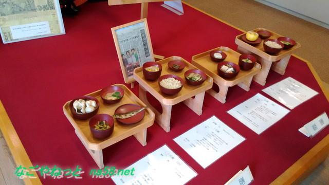 浜松市「気賀関所」姫街道で宿泊の際のお役人の食事
