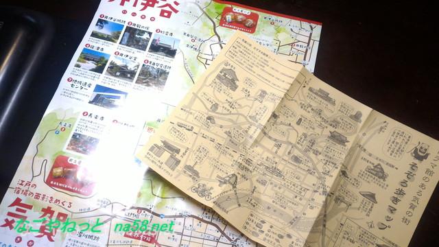 大河ドラマ館「おんな城主直虎」周辺の街歩きマップ