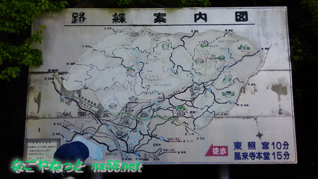 鳳来寺山パークウェイ駐車場にある地図