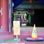 愛知県新城市鳳来山の東照宮本堂の飾り