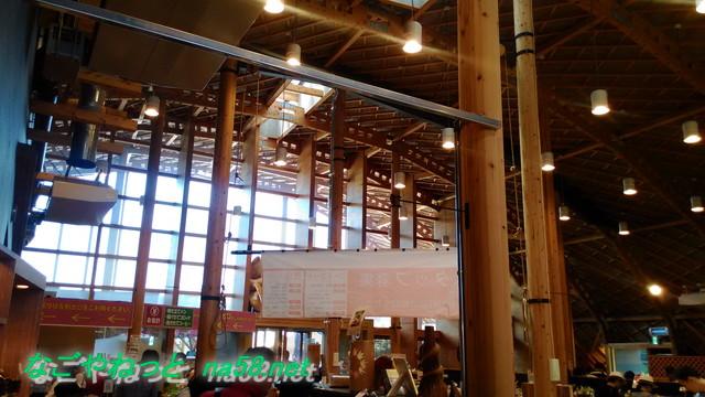 道の駅「もっくる新城」愛知県新城市の建物の中内装