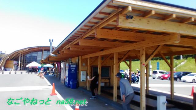 道の駅「もっくる新城」愛知県新城市の足湯