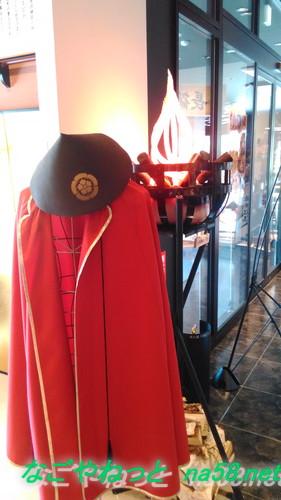 新東名の長篠設楽原PAにある織田信長の衣装赤いマント