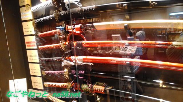 新東名の長篠設楽原PA下りの刀のお土産