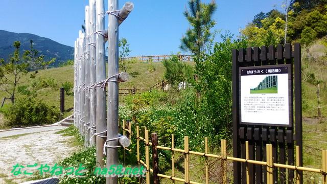 長篠設楽原の合戦信長戦地本陣跡の馬防柵