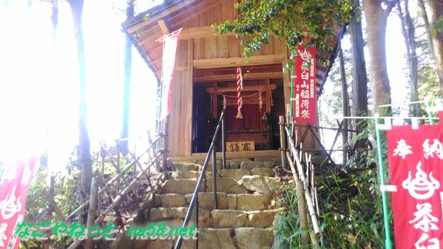 長篠設楽原の合戦信長戦地本陣跡にある神社
