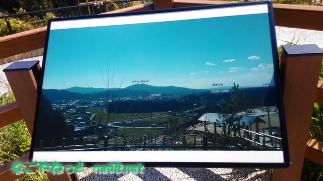 長篠設楽原の合戦信長戦地本陣跡からの景観遠景