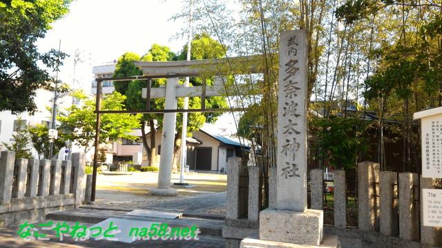 名古屋市北区多奈波太(たなばた)神社石碑と鳥居
