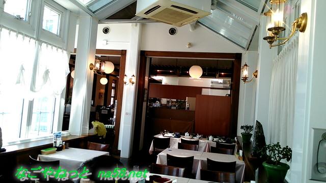 ブルーボネットのレストラン「アウラ」のしゃれた店内