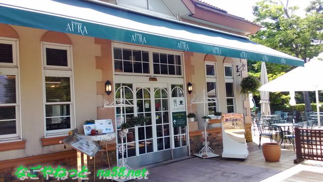 ブルーボネットのレストラン「アウラ」の入り口