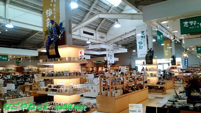 「道の駅志野・織部」の店内全景