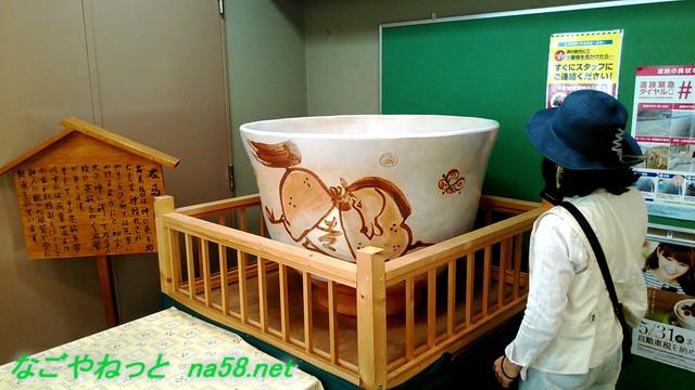 「道の駅志野・織部」の巨大左馬の絵の茶碗