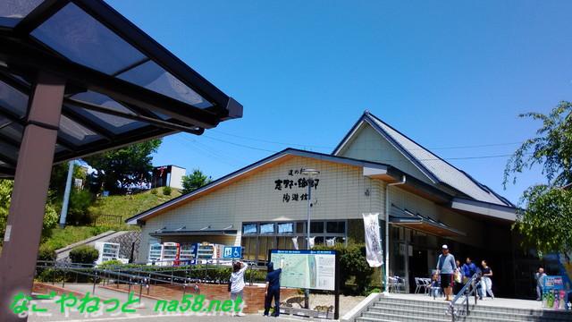 「道の駅志野・織部」の外観
