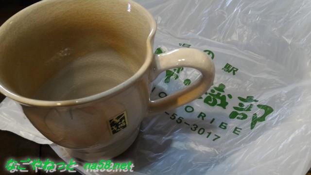 「道の駅志野・織部」で買ったマグカップ