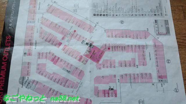 土岐アウトレットモールの店舗案内地図