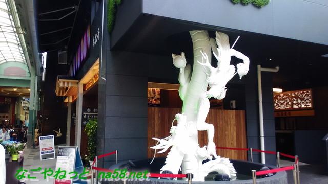 大須万松寺の白竜、迫力満点(名古屋市中区)