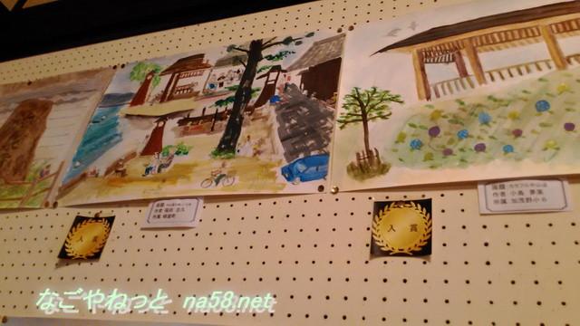 岐阜県美濃加茂市の太田宿「中山道会館」の食事処「やどりぎ」店内の水彩画