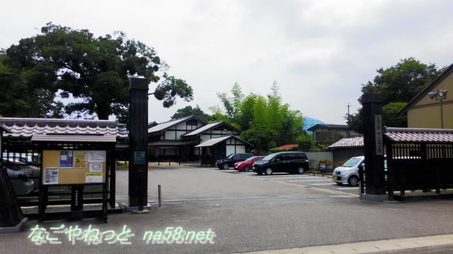 岐阜県美濃加茂市の太田宿「中山道会館」入口無料駐車場