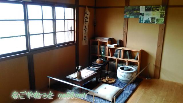 岡本一平の「糸遊庵」二階の仕事部屋