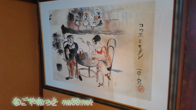 岡本一平の「糸遊庵」にかかげられた一平の絵