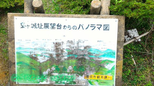 王滝渓谷のふくろうヶ城からの展望(愛知県豊田市)