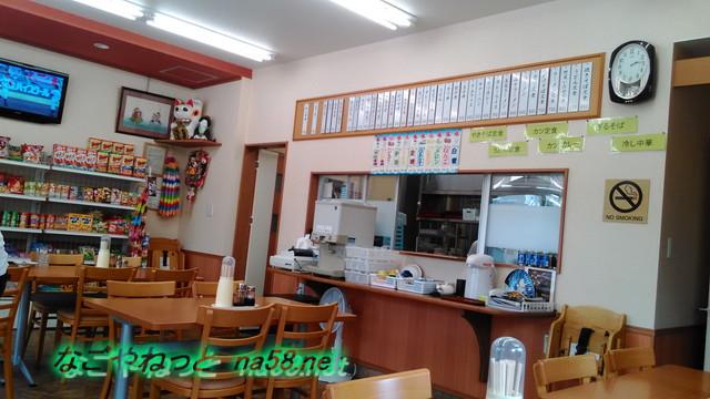 愛知県豊田市鞍ヶ池公園の食事処みどりさん店内