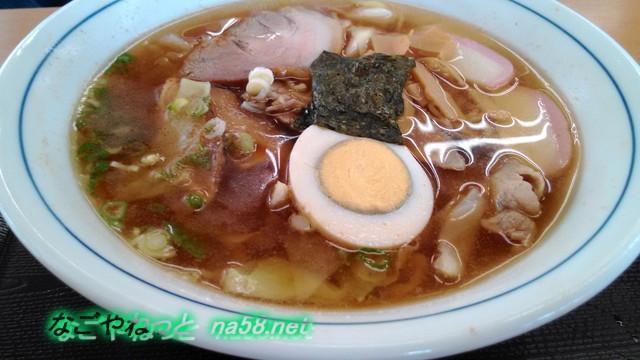 愛知県豊田市鞍ヶ池公園の食事処みどりさんで五目中華