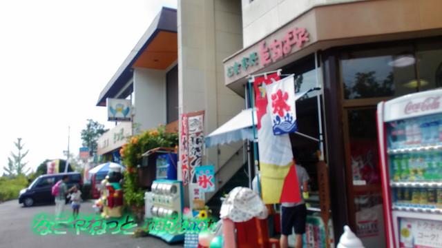 愛知県豊田市鞍ヶ池公園の食事処は三件